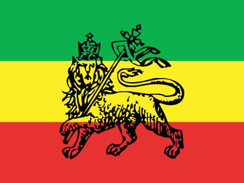 Etiopian-Flag-Vector